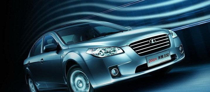 بسترن B50، محصول جدید گروه بهمن،مشخصات فنی + قیمت