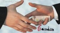 822 میلیون کارت هدیه برای مدیریت زیان ده شرکت خودروسازی