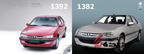 قیمت خودروهای ایرانی و داخلی