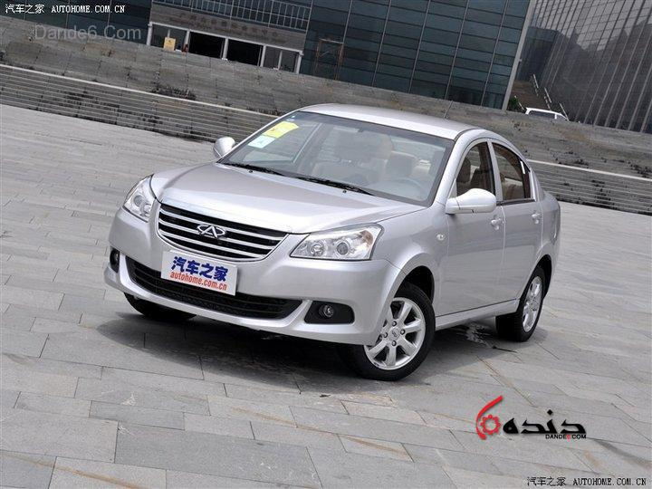 China Car Forums - Modiran Khodro Iran (MVM)