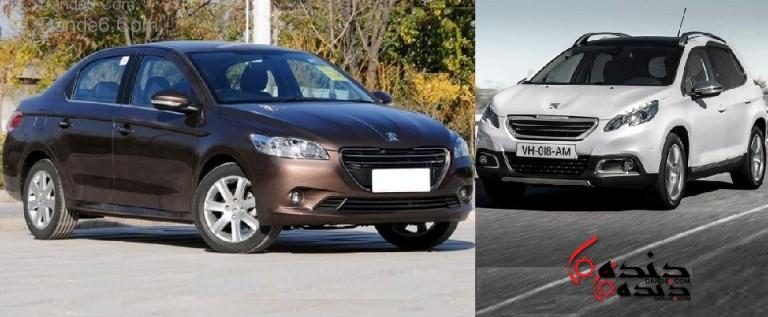 پژو 208 ، 301 و 2008 سه محصول جدید ایران خودرو
