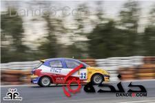 مسابقات سرعت آزادی