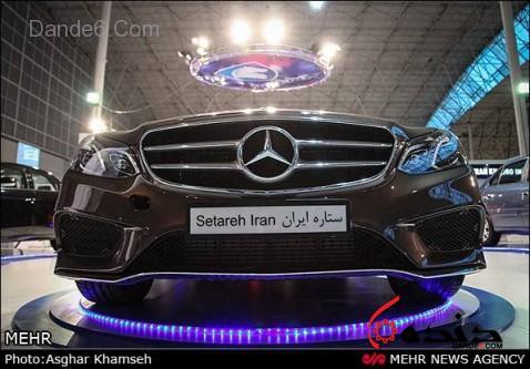 نمایشگاه تبریز-2