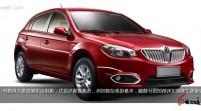 آغاز تولید چینی های جدید پارس خودرو