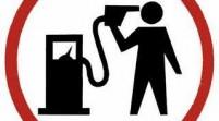 افزایش ده درصدی قیمت سوخت در سال 94 ؟