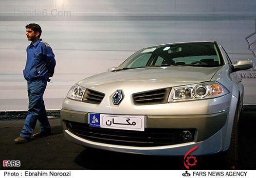 قیمت محصولات ثبت نامی ایران خودرو