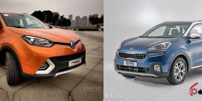 رقابت کیا KX3 و MG GS در بازار چین
