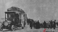 ماجرای اولین اتوبوس ایران + عکس تاریخی