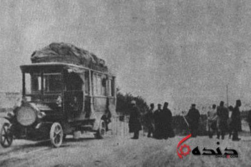 اولین اتوبوس ایران
