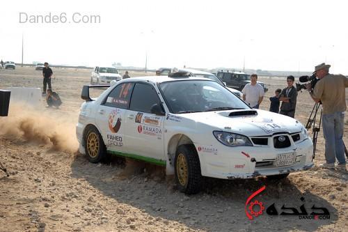 رالی قطر-5
