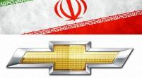 واردات خودروهای آمریکایی به ایران قانونی شد !