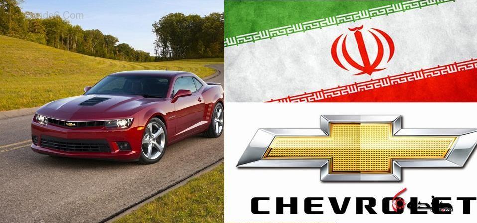 سرانجام اتفاق افتاد؛ واردات رسمی خودروی آمریکایی به بازار ایران