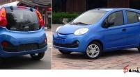 MVM 110 جدید،ارزان ترین چینی بازار