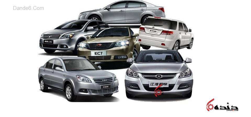 کدام خودروهای چینی از بازار حذف می شوند؟