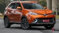قیمت MG GS تعیین شد؛ گران ترین چینی/ انگلیسی بازار
