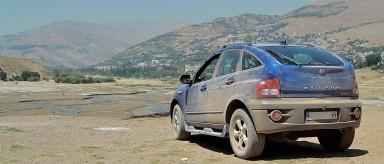 اکو رالی با حضور خودروهای سنگ یانگ برگزار می شود