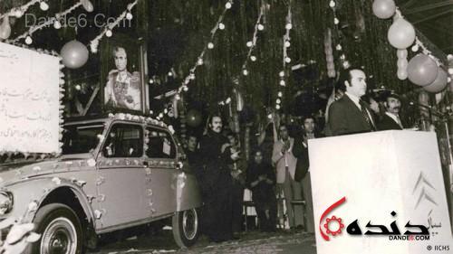 ژیان ایران-1
