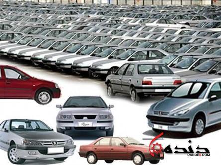 بازار خودرو-1