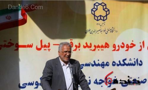 خودرو سلول سوختی ایران-1