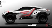 امارات به جرگه خودروسازی پیوست: زورق برای صحرا نوردی