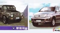 صنعت خودروسازی کره شمالی؛ تجلی یک توهم !