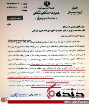 تعلیق نمایندگی پورشه در ایران