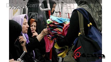 مترو تهران-3