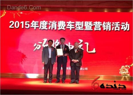 چری تیگو 5 جایزه پر فروش ترین خودرو