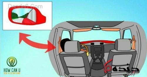 تنظیم آینه خودرو-1