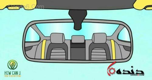 تنظیم آینه خودرو-3