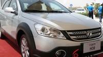 H30 کراس ایرانخودرو، قیمت و شرایط فروش