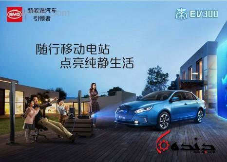 BYD-Qin-EV300 (7)