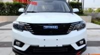 بیسو، جدیدترین خودروساز چینی