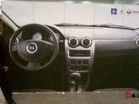 تفاوت l90 ساندرو رنو ساندرو،محصول جدید پارس خودرو + گالری تصاویر،مشخصات فنی ...
