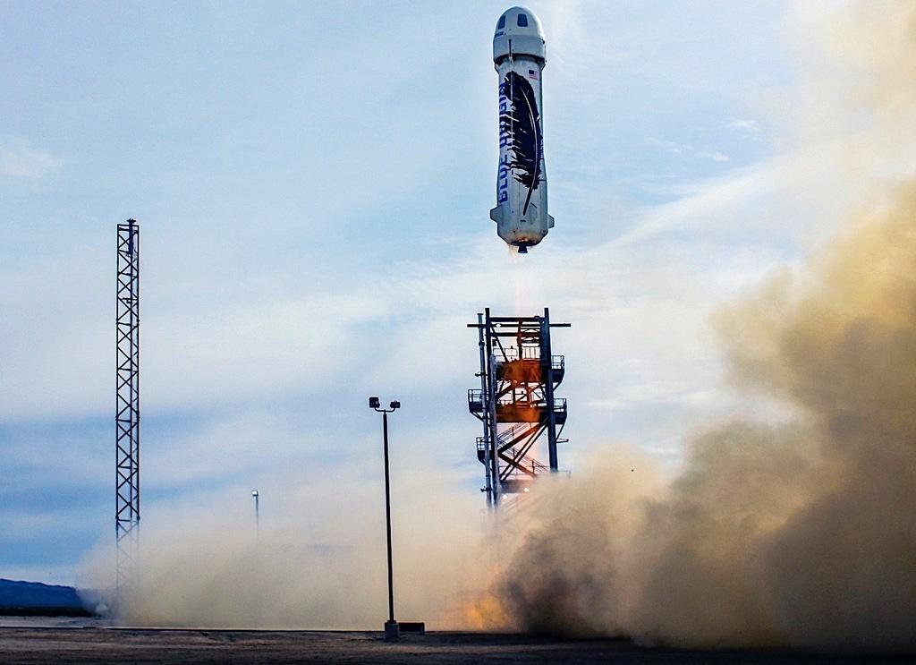 راکت با موتور خود سوز
